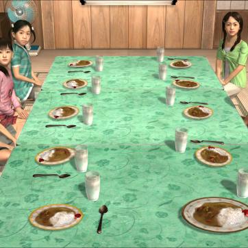 Kiryu's children.