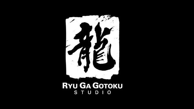 Ryu Ga Gotoku Logo