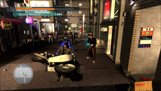 Yakuza in a Barrel Screenshot 2020-03-20 11-57-17
